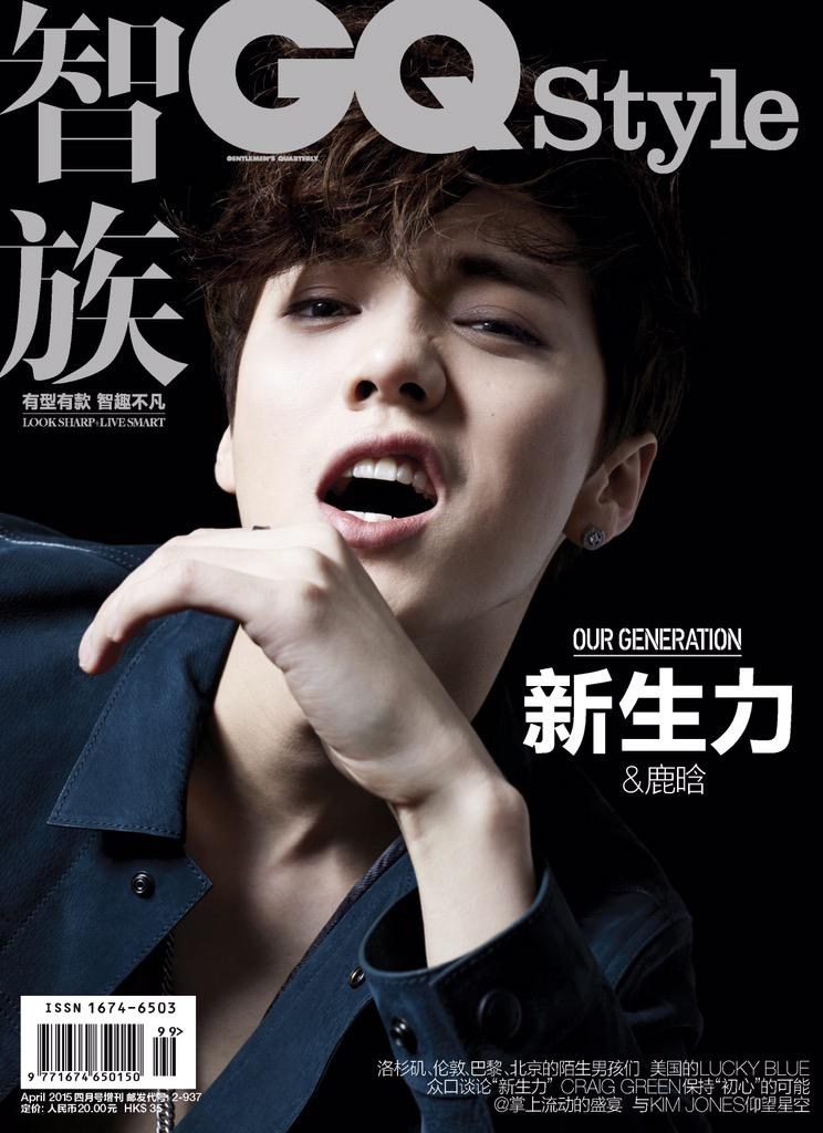 Get an exclusive preview of GQ Style China on http://t.co/7Nj68xaiXW tomorrow! #Luhan covers the issue. http://t.co/QJf2321QWI