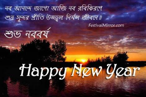 bangla happy new year 1422pictwittercomoflphfonla
