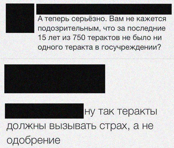 В Донецкой области СБУ задержала разведчика террористов - Цензор.НЕТ 703