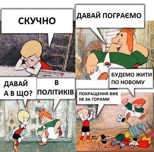 """""""Гуляй"""", - Яценюк рассказал внефракционному депутату Рудыку, когда уйдет добровольно в отставку - Цензор.НЕТ 6507"""