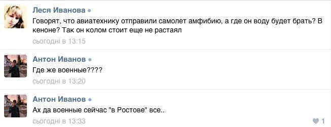 """""""Там живая сила сепаров! Пробей этот маленький домик!"""", - украинские бойцы проводят операцию по ликвидации огневой точки террористов в Широкино - Цензор.НЕТ 1206"""