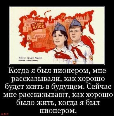 Парадокс? Или коммунисты - жульё? Парадокс? Или коммунисты - жульё? Парадокс? Или коммунисты - жульё? Парадокс? Или коммунисты - жульё?