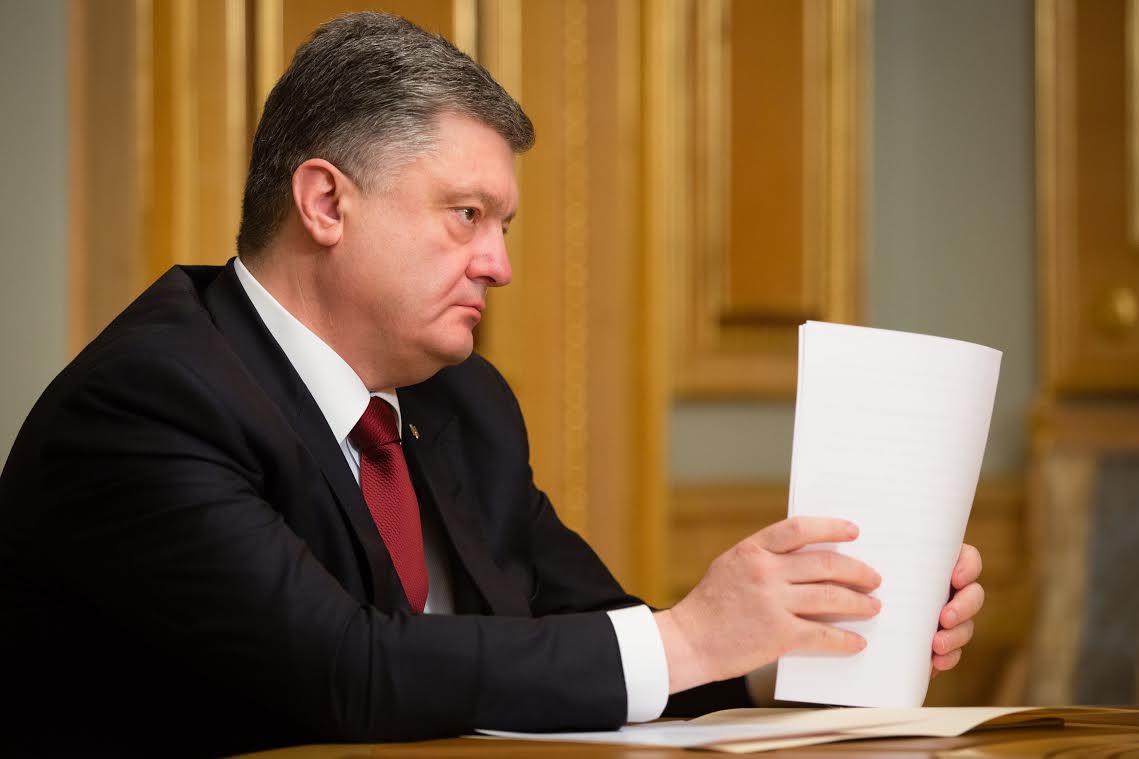 Трехсторонняя контактная группа по Донбассу возобновила переговоры в формате видеоконференции - Цензор.НЕТ 4713