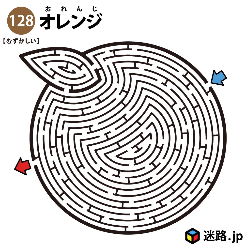 吉川めいろ At 迷路jp公式 On Twitter オレンジの難しい迷路が