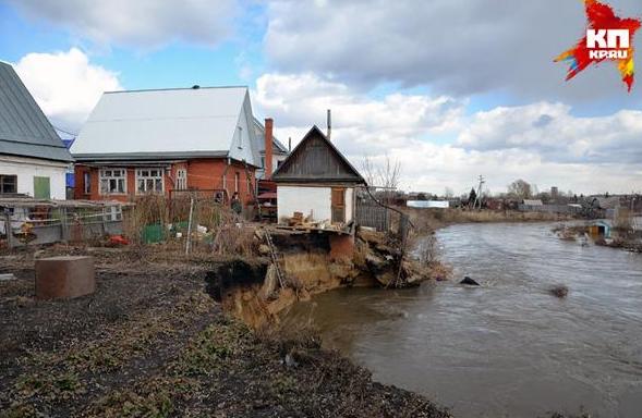 Трехсторонняя контактная группа по Донбассу возобновила переговоры в формате видеоконференции - Цензор.НЕТ 1336