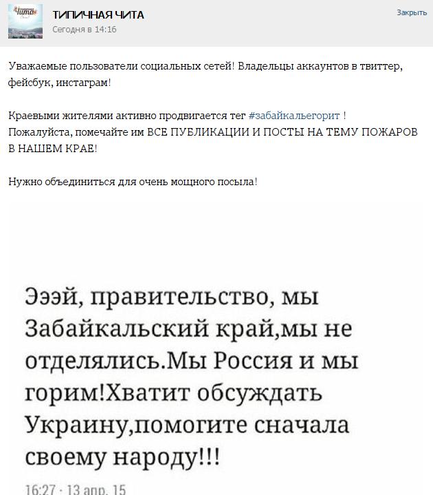 Трехсторонняя контактная группа по Донбассу возобновила переговоры в формате видеоконференции - Цензор.НЕТ 2152