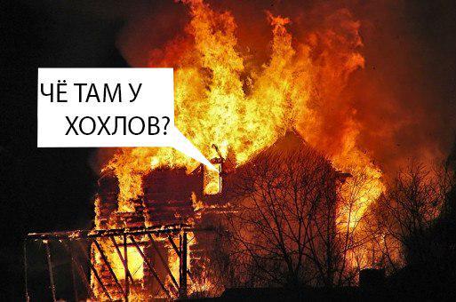 В Москве вновь полностью зачистили народный мемориал Немцову - Цензор.НЕТ 156