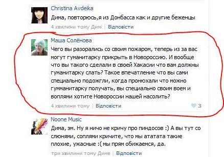 Глава Забайкалья посоветовал погорельцам не надеяться на строительство новых домов - Цензор.НЕТ 2617
