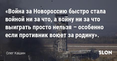В ходе боя возле Песок украинские воины уничтожили ББМ и две единицы автотранспорта террористов, - ИС - Цензор.НЕТ 271