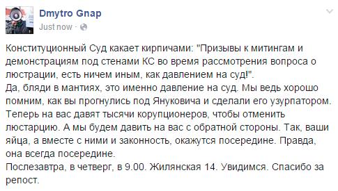 """Инвестклимат Украины """"стремится к нулю"""" из-за бюрократии, - инвестор - Цензор.НЕТ 3286"""