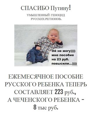 """Российских школьников заставляют носить георгиевские ленточки: """"У кого нет - запись в дневник"""" - Цензор.НЕТ 377"""