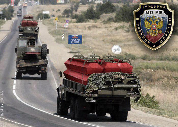 Наращивание военного присутствия РФ в Крыму является реальной угрозой для Черноморского региона, - Елисеев - Цензор.НЕТ 6572