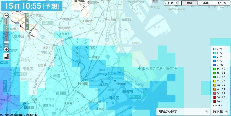 大田区 天気予報