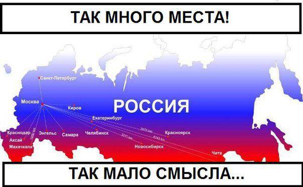МИД направил РФ ноту протеста из-за визита Медведева в захваченный украинский Крым - Цензор.НЕТ 2048