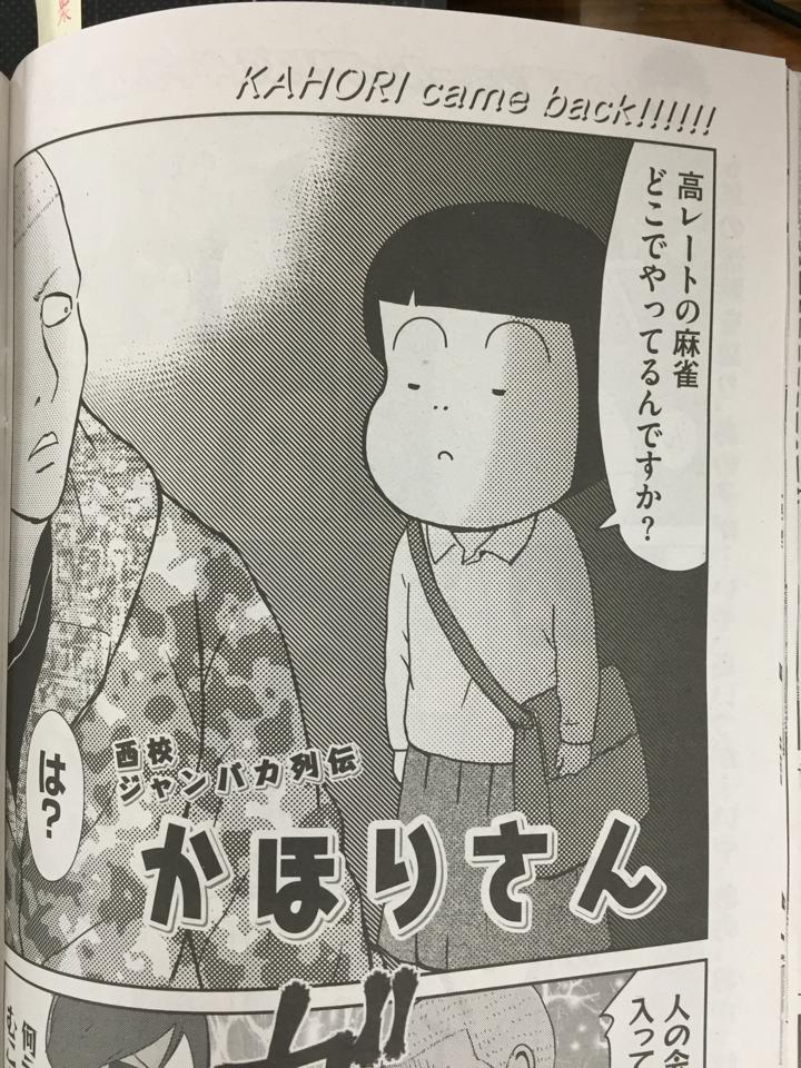 """髙橋広人さん🇯🇵 on Twitter: """"『..."""