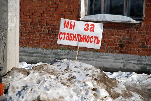 На Луганщине мужчина устроил стрельбу из автомата Калашникова: ранены двое местных жителей, - МВД - Цензор.НЕТ 6002