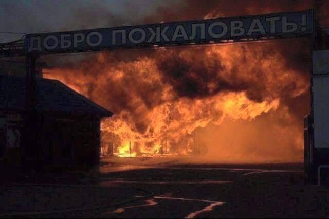 Террористы продолжают перебрасывать в Донецк живую силу и танки, - Тымчук - Цензор.НЕТ 2682