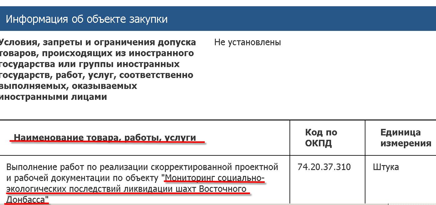 ЕС готов направить в Украину специалистов для подготовки судей и юристов, - еврокомиссар Хан - Цензор.НЕТ 7560