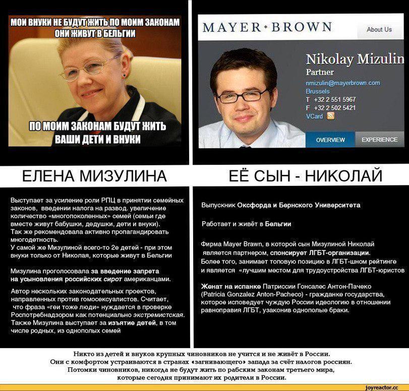 СБУ заблокировала 26 банковских счетов экс-чиновников. За последний месяц открыто 9 уголовных дел, - Наливайченко - Цензор.НЕТ 1315