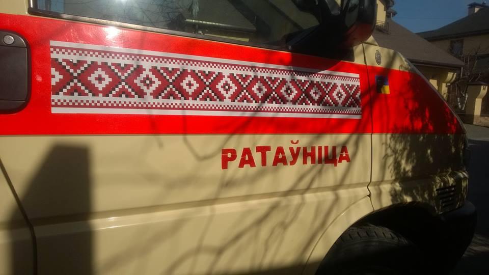 В ходе боя возле Песок украинские воины уничтожили ББМ и две единицы автотранспорта террористов, - ИС - Цензор.НЕТ 5190