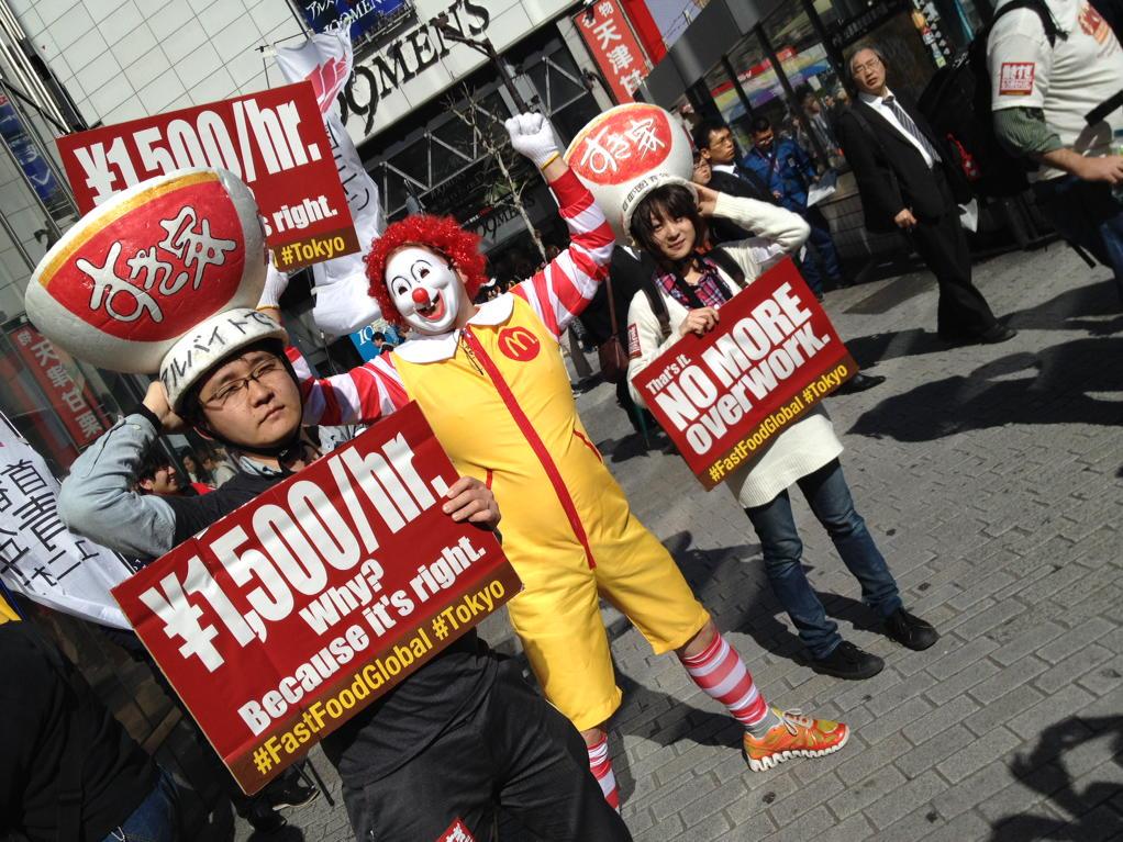 raising taxes on fast food