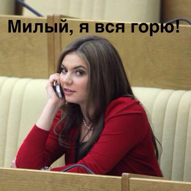 Яценюк потребовал штрафовать теплокоммунэнерго за неэффективное использование газа в теплую погоду - Цензор.НЕТ 9042