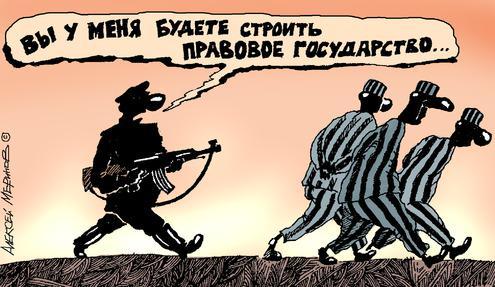 На Луганщине мужчина устроил стрельбу из автомата Калашникова: ранены двое местных жителей, - МВД - Цензор.НЕТ 9801