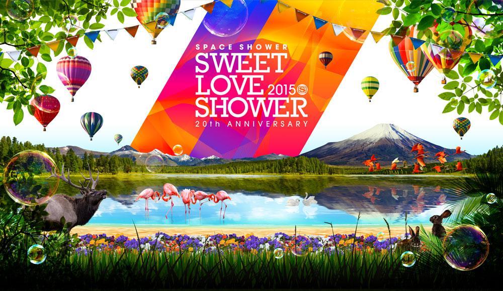 SWEET LOVE SHOWER 2015第1弾出演アーティストを発表!!詳細はオフィシャルHPからチェック☆ → http://t.co/BPg35cXflJ #スペシャ、#ラブシャ http://t.co/C3TU9qjZnC