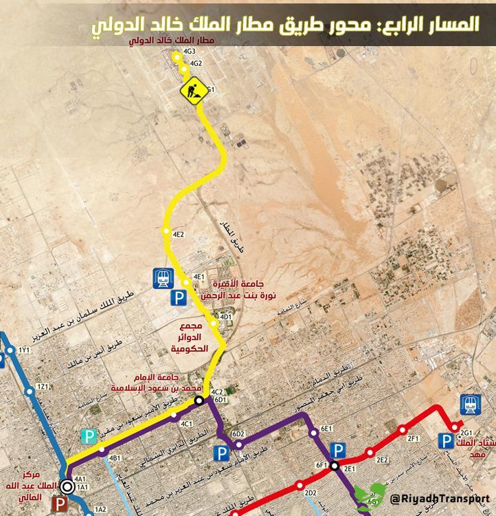 السعوديه دولة عظمى وفي طريقها الى العالم الأول  - صفحة 2 CCoM7aeUkAAI38J