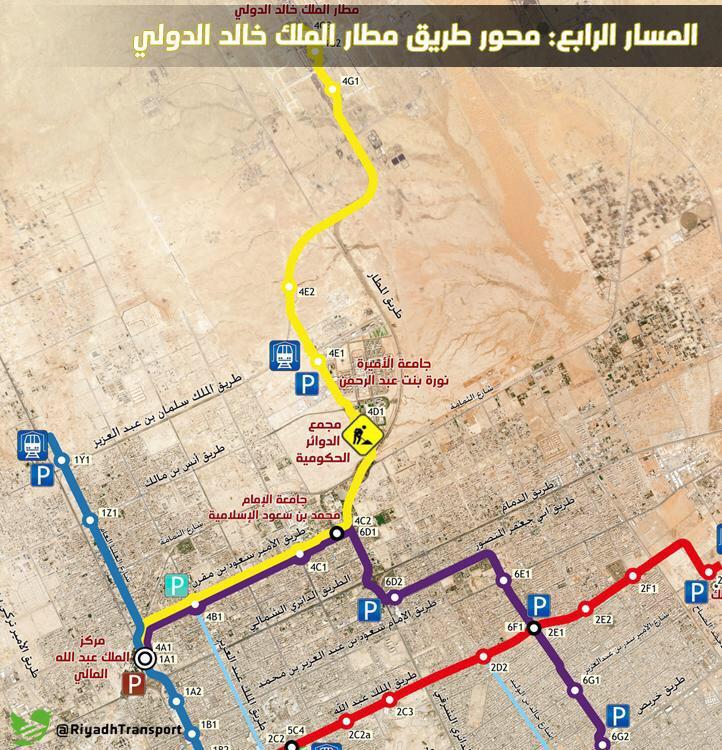 السعوديه دولة عظمى وفي طريقها الى العالم الأول  - صفحة 2 CCoaVLAUgAAuTsx