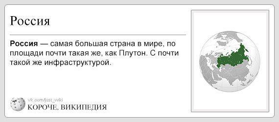"""МИД призвал Россию доставить следующий """"гумконвой"""" поездом - Цензор.НЕТ 3185"""