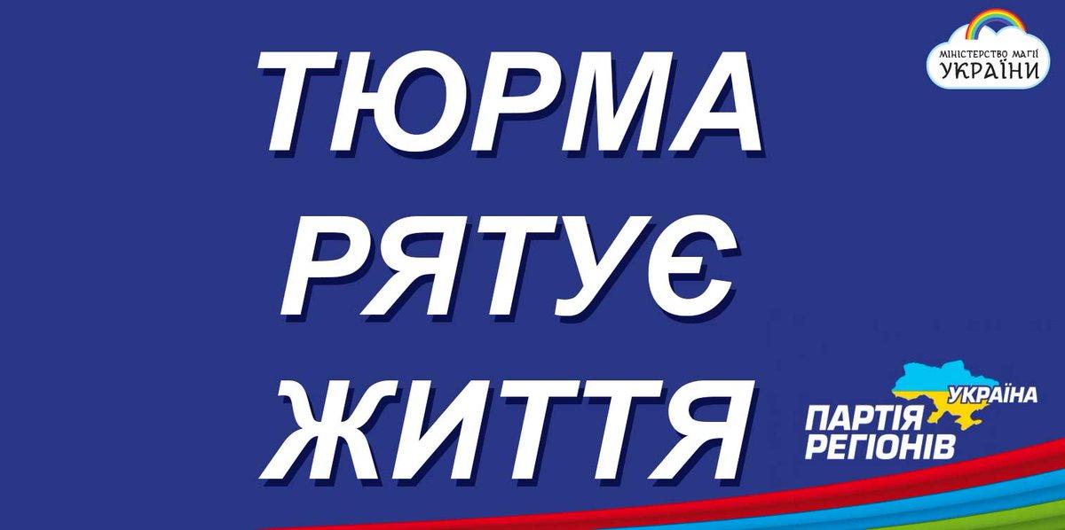 """Практически все """"титушки"""", участвовавшие в разгоне Майдана, объявлены в международный розыск, - глава Укрбюро Интерпола Неволя - Цензор.НЕТ 9035"""