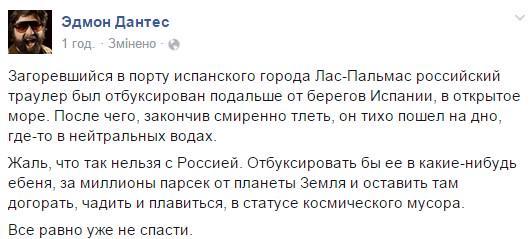 Ситуация на Донбассе ухудшилась. Важно не допустить эскалации конфликта, - Штайнмайер - Цензор.НЕТ 3183