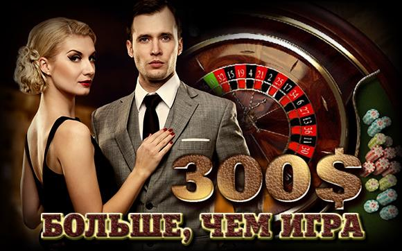 Casino obzor com gibraltar gambling