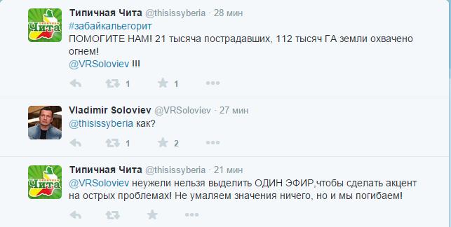 """Украинские ученые разработали """"костюм-невидимку"""" для ночной разведки - Цензор.НЕТ 5331"""
