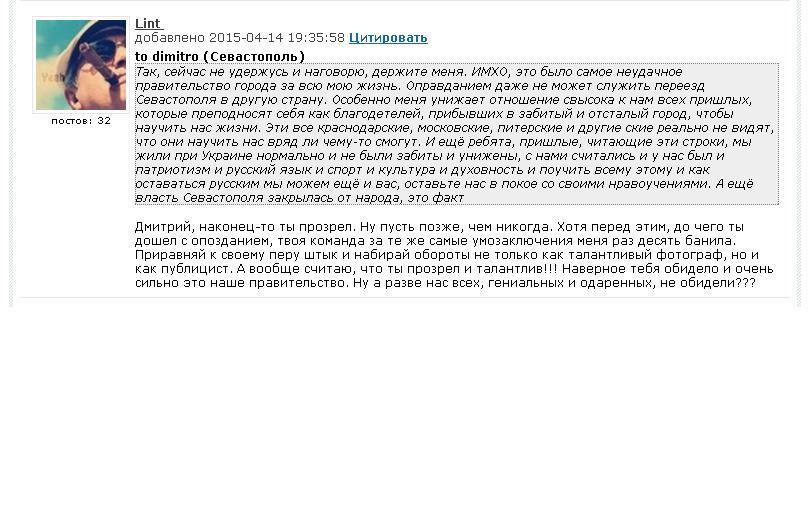 """У террористов нет никакой поддержки на Донбассе: мы шли колонной, в нас камни кидали, - латвиец-переводчик """"ДНР"""" - Цензор.НЕТ 4260"""