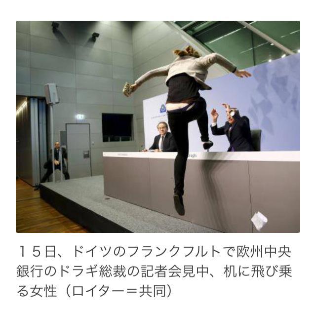竜騎士のような美しいジャンプだ。 http://t.co/aqFJ4IG0y3