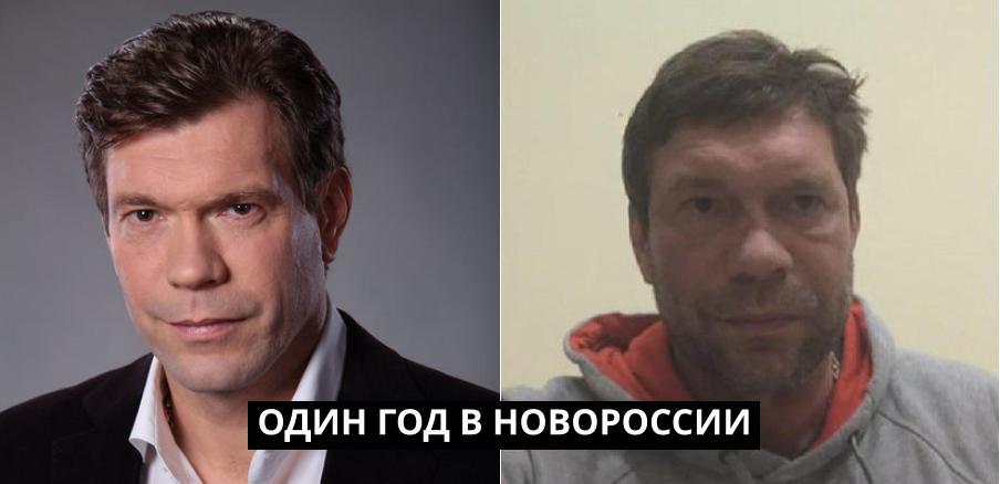 ОБСЕ в Донецке зафиксировала 356 взрывов - Цензор.НЕТ 911