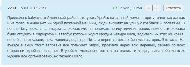 На Львовщине начали добычу газа из нового месторождения - Цензор.НЕТ 2885