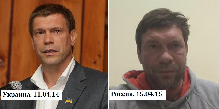 У Калашникова были значительные финансовые трудности, - Геращенко - Цензор.НЕТ 2699