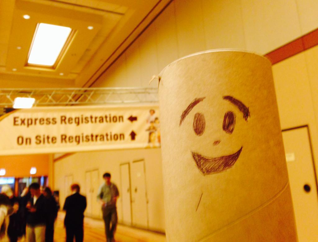 Ed-the poster tube-is going green this year at #AERA15. Just checked in with his express pass! @gardnercenter http://t.co/pg3arCcBz3