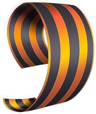 27.04-8.05 у ворот Посольства РФ по ул.Мираншох желающие смогут получить Георгиевскую ленточку http://t.co/KJrqRntgmc http://t.co/9P5EBNhQb9
