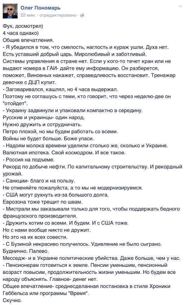 Против должностных лиц Одесской таможни начато уголовное производство, - прокуратура - Цензор.НЕТ 4072