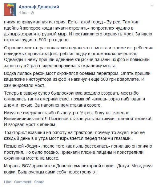 Госдеп США призвал открыто расследовать убийства Бузины и Калашникова - Цензор.НЕТ 7317
