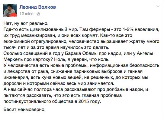 В Украине создали интерактивный ресурс психологической помощи воинам АТО - Цензор.НЕТ 3621