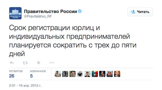 """Боевики """"ДНР"""" нанесли массированный артиллерийский удар по Горловке: трое погибших, четверо раненых, - прокуратура - Цензор.НЕТ 8526"""