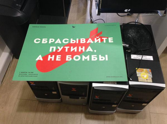 """""""Не тупите, не я объявляла войну"""": в Москве задержали участников акции в поддержку Земфиры - Цензор.НЕТ 9919"""