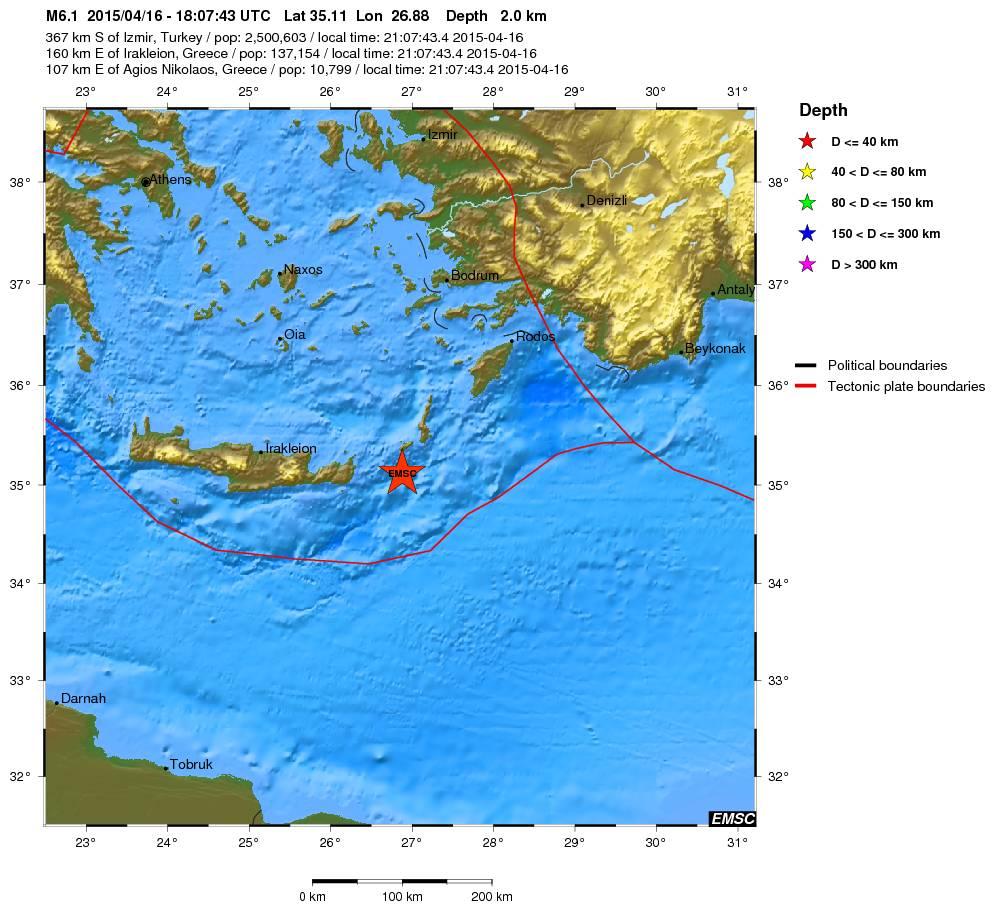 Terremoto forte magnitudo all'Isola di Creta (Grecia) oggi 16 aprile 2015