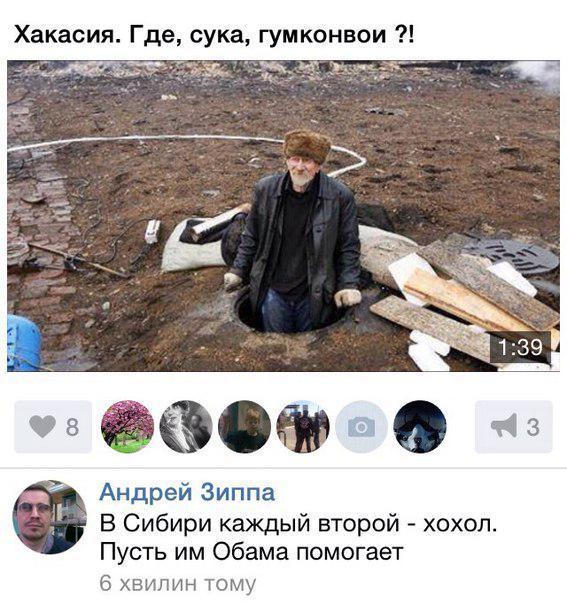 Против должностных лиц Одесской таможни начато уголовное производство, - прокуратура - Цензор.НЕТ 4918