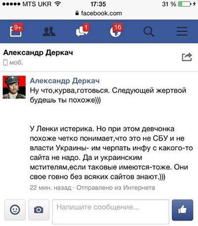 Николаевский облсовет признал Россию страной-агрессором - Цензор.НЕТ 874
